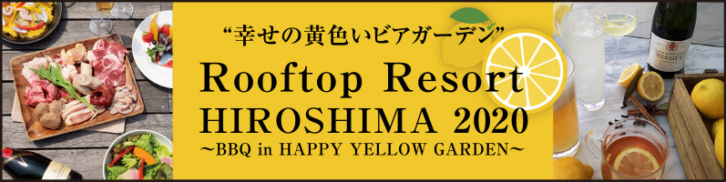 HIROSHIMA 2016 RESTAURANT UNDER THE SKY